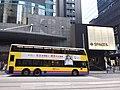 HK SW 上環 Sheung Wan 德輔道中 181 Des Voeux Road Central Sun House SPACE shop January 2020 SSG.jpg