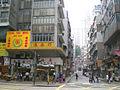 HK Sai Ying Pun Des Voeux Road West Tung Tai Hong Eastern Street 1 a.jpg