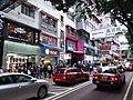 HK TST 尖沙咀 Tsim Sha Tsui 漢口道 Hankow Road shop March 2020 SSG 31.jpg