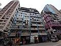 HK WC 灣仔 Wan Chai 皇后大道東 Queen's Road East May 2020 SS2 04.jpg