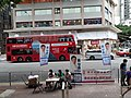 HK WC 灣仔 Wan Chai 莊士敦道 Johnston Road Fleming Road Prime Mansion DP stall banners April 2021 SS2.jpg