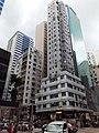 HK WC 灣仔 Wan Chai 駱克道 Lockhart Road September 2020 SS2 33.jpg