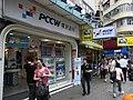 HK Wan Chai Road 灣仔道 PCCW shop visitors May-2012.JPG