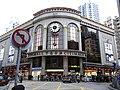 HK Yuen Long 元朗 大棠路 Tai Tong Road 千色廣場 Citimall evening 教育路 Kau Yuk Road.jpg