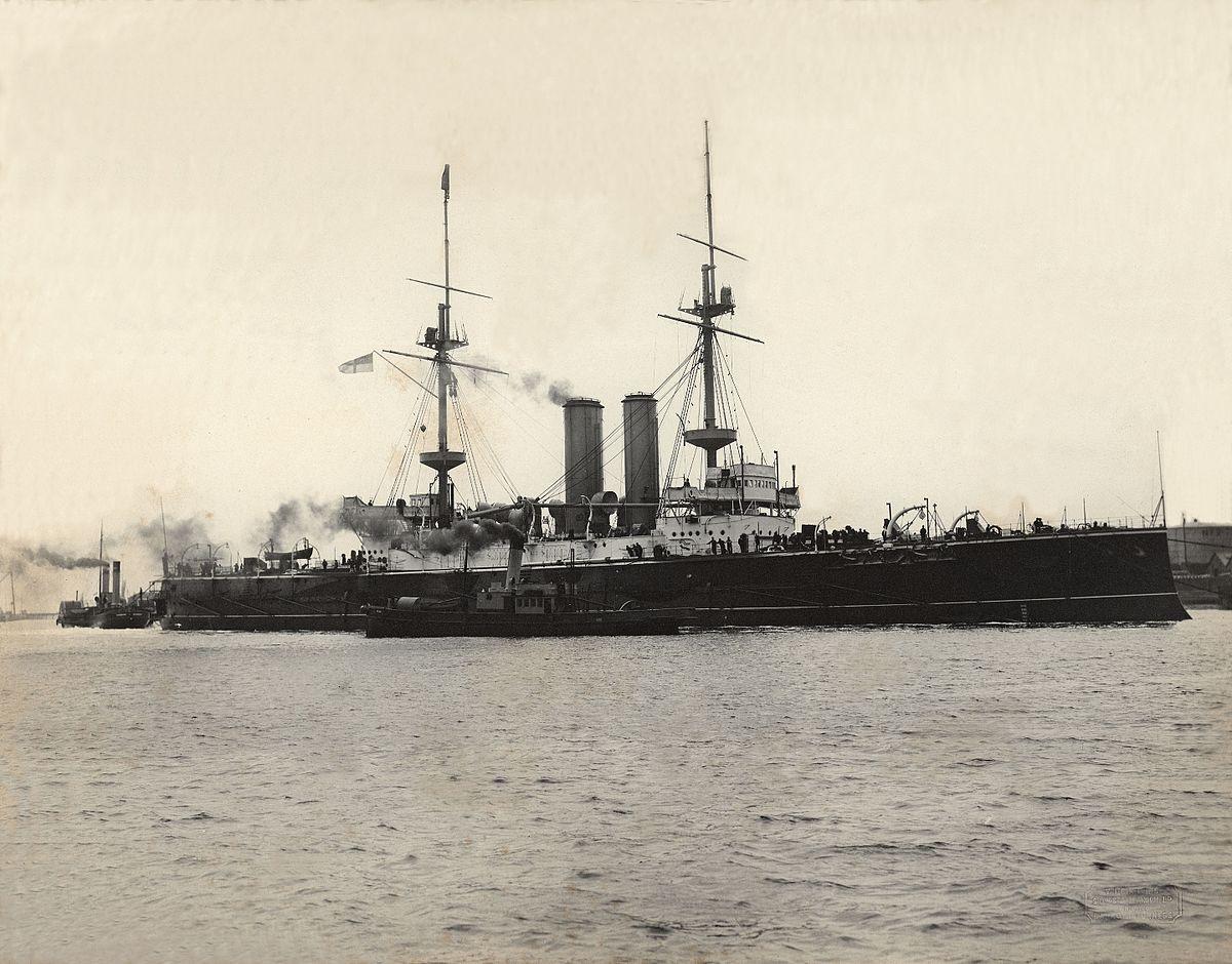 HMS Vengeance (1899) - Wikipedia