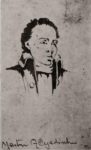Ficheiro:H Bernardelli - Retrato de Aleijadinho.jpg