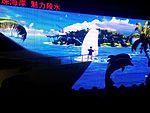 Haikou Meilan International Airport 20150328 150415.jpg