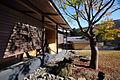 Hakone Suisho-en, Japan (4119899571).jpg