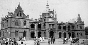 Hangzhou Railway Station - Hangzhou Railway Station in the early 20th century
