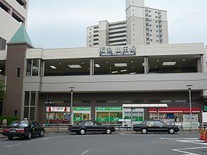 Yamada Station (Osaka) - East side of Hankyu Yamada Station, August 2007