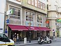 Hard Rock Cafe Wien 01.JPG