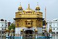 Hari Mandir Sahib (Darbar Sahib) - Golden Temple (9693299220).jpg