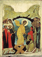 Harrowing of hell from Vasilyevskiy chin (1408, Tretyakov gallery)