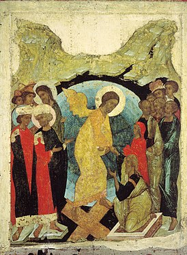Harrowing of hell from Vasilyevskiy chin (1408, Tretyakov gallery).jpg