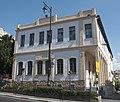 Haviv School 2.jpg