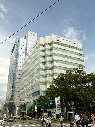 Hanshin Electric Railway - Corporate headquarters of Hanshin