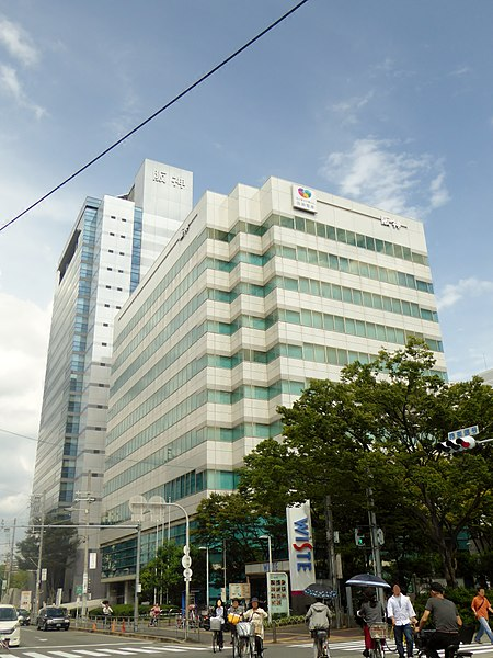 File:Headquarters of Hanshin Electric Railway Co., Ltd.JPG