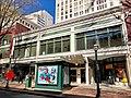Healey Building, Atlanta, GA (40508263353).jpg