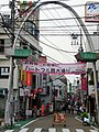 Heart Full Aggie Street - Another end - panoramio.jpg