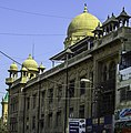 Heart of Karachi Commerce 05.jpg