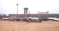 Hefei Airport 01.jpg