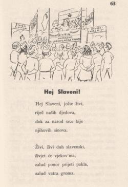 Hej Slaveni 1944.png