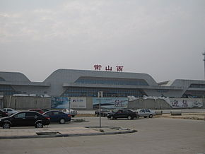 Hengshan Xi Station outview.JPG