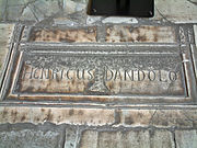 Tomb of Enrico Dandolo, the Doge of Venice who commanded the Sack of Constantinople in 1204, inside the Hagia Sophia