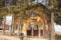 Herakovo-townhall.jpg