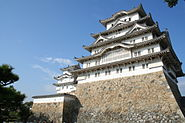 Himeji Castle No09 093