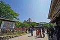 Himeji castle , 姫路城 - panoramio (42).jpg