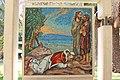 Holy Land 2016 P0392 Church of the Primacy of Saint Peter John Paul II higher altar.jpg
