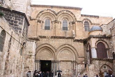 Holy Sepulchre parvis 2010.jpg