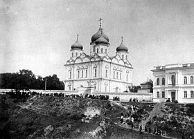 Holy Trinity Cathedral in Oryol.jpg