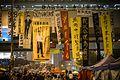 Hong Kong Umbrella Revolution -umbrellarevolution -umbrellamovement -occupyhk -645z (15874611130).jpg