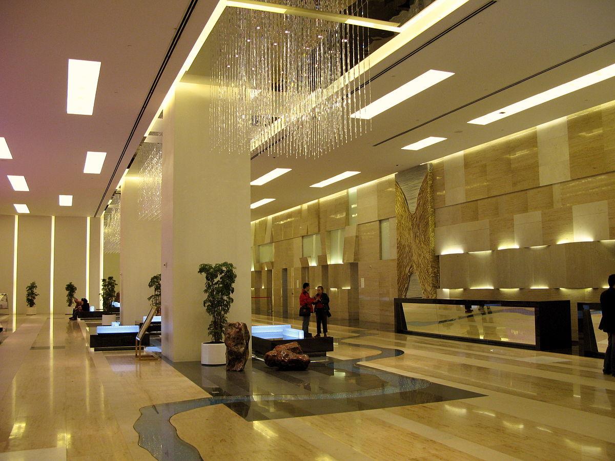 ファイル Hotel Lobby 20080327 Large Jpg