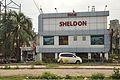 Hotel Sheldon International - D 37 Sarada Pally - Eastern Metropolitan Bypass - Kolkata 2016-08-25 6234.JPG