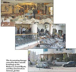 2005 Amman bombings - The three bombed-out hotels