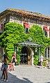Hotel de la Cite Carcassonne 02.jpg