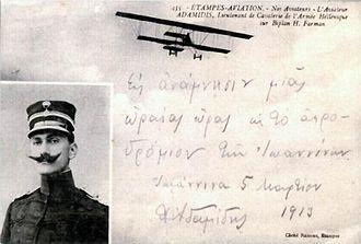 Christos Adamidis - Christos Adamidis in 1913
