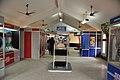 Human Performance Gallery - Bardhaman Science Centre - Bardhaman 2015-07-24 1516.JPG
