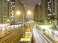 Hung Hom Road at night.JPG