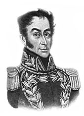 Retrato de Bol�var con uniforme de general
