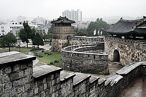 Jeongjo of Joseon - Hwaseong Fortress.