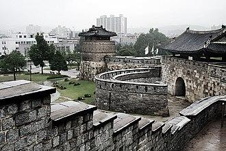 Suwon - Hwaseong Fortress