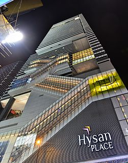 Hysan Place Shopping centre in Causeway Bay, Hong Kong