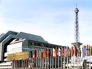 Das Internationale Congress Centrum und der Funkturm