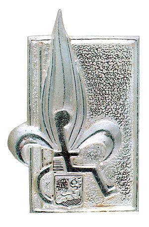 Institution des Invalides de la Legion Etrangere - Image: IILE