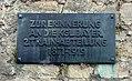 II Royal Bavarian Corps Train Battalion memorial - Würzburg, Germany - DSC04432.jpg