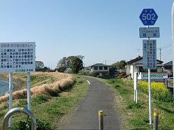 茨城県道500号茨城大洗自転車道線Forgot Password